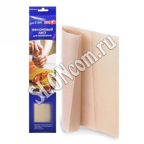тефлоновый лист для выпекания как пользоваться
