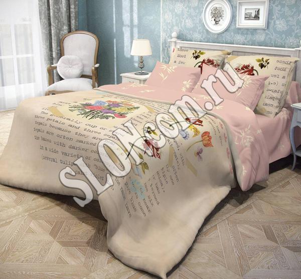 Комплект постельного белья Волшебная ночь евро с наволочками 70*70, ранфорс, Tulips